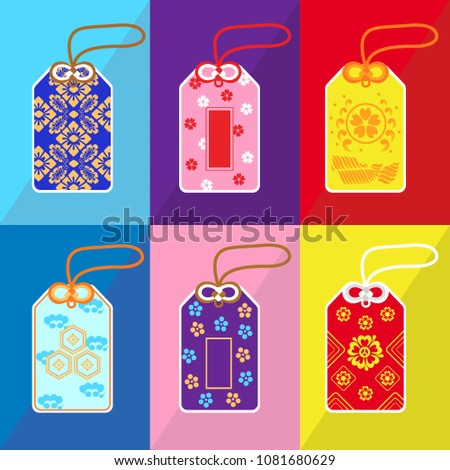 Set of Japanese Amulet ストックフォト ©