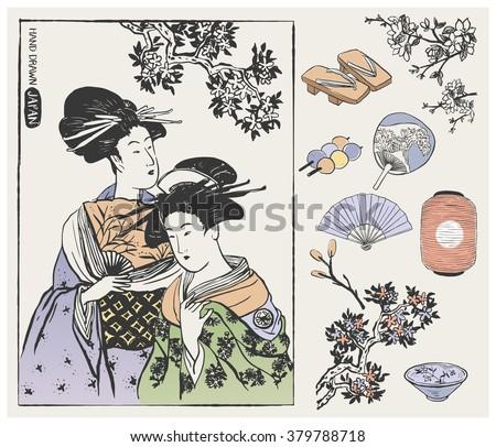 set of japanese design elements