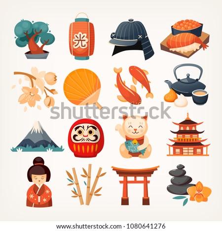 set of japanese travel icons