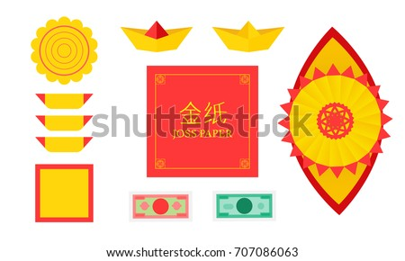 set of joss paper  also known