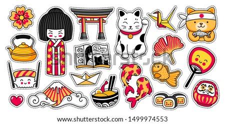 Set of kawaii japanese cartoon stickers. Kokeshi doll, maneki-neko, carps, origami, fuji, sushi, manga, ginko leaf, taiyaki fish, torii. Vector illustrations.