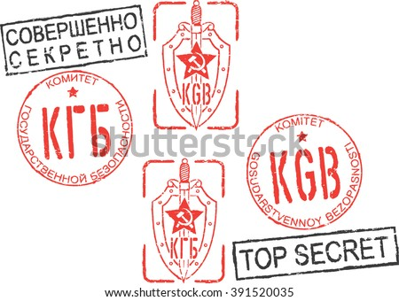 set of kgb  committee for state