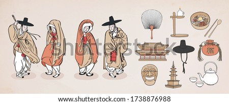 Set of Korean traditional objects. People wearing Korean traditional clothes(Hanbok). Vector illustration.  stock photo