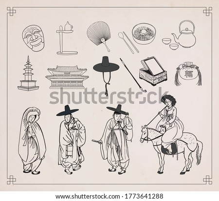 Set of Korean traditional objects. People wearing Korean traditional clothes(Hanbok). Vector illustration.  Stockfoto ©