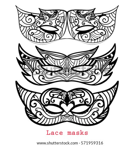 set of lace mask for mardi gras