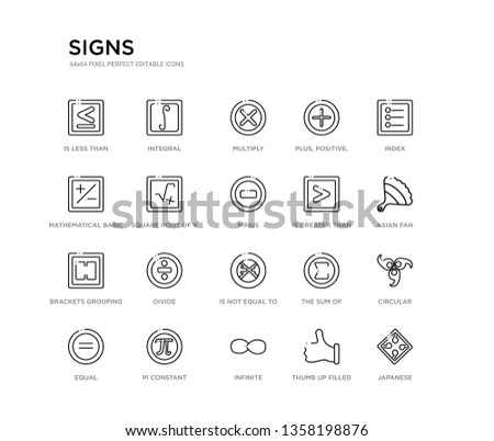 set of 20 line icons such as is not equal to, divide, brackets grouping, is greater than, minus, square root of x, mathematical basic, plus, positive, add,, multiply, integral. signs outline thin