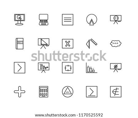 Math App Icon Vectors Download Free Vector Art Stock Graphics