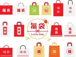 Set of lucky bags of New Year holidays with Japanese letter. Translation: