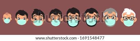 set of male heads wearing protection masks, evolution from baby to old man, big black eyes, black hair, Asian, Arab, Latino, cartoon design, vector illustration (set 1/2) coronavirus, covid-19
