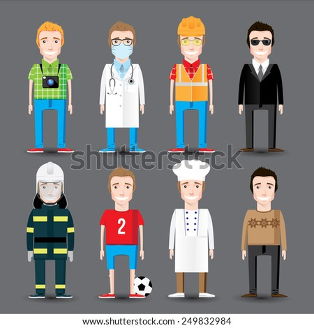 Set of 8 men\'s professions: photographer, doctor, worker, security guard, fireman, footballer, chef, manager. Vector flat design.