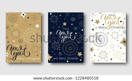 Set of Merry Christmas and Happy New Year greeting cards with abstract festive pattern. Vector background. #1228480558