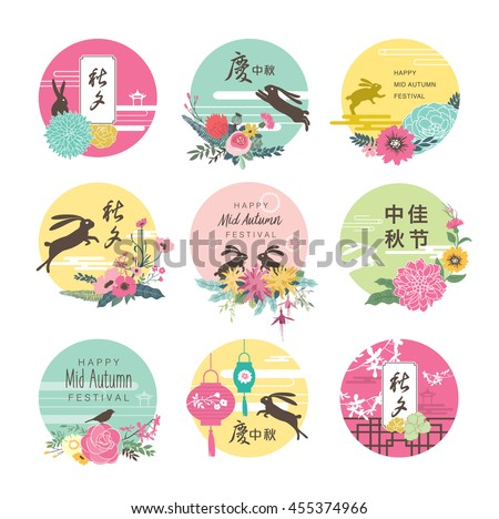 set of mid autumn festival icon