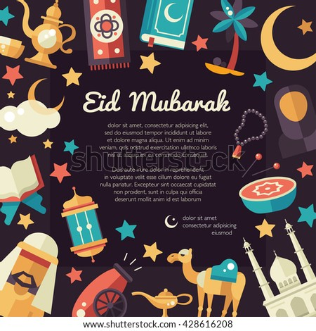 Set of modern vector flat design postcard template with icons of islamic holiday, culture, traditional greeting Eid Mubarak. Muslim male, female, cannon, mosque, prayer beads, prayer book, lamp, drum