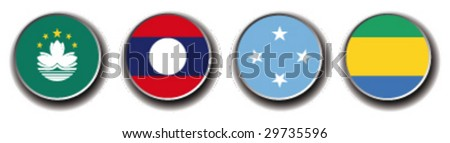 set of 4 national vector flag icons