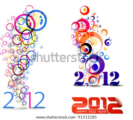 set of new year 2012 background. Vector illustration