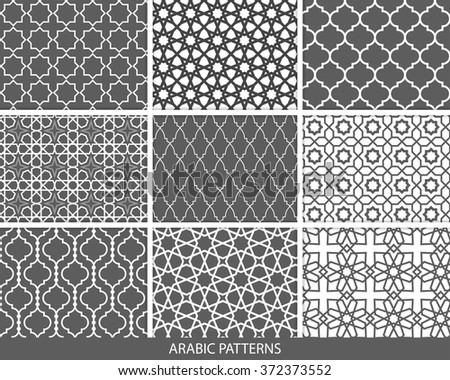 set of nine monochrome arabic