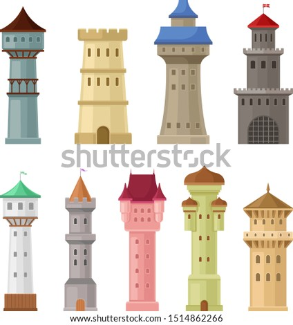Set of old castle towers. Vector illustration on a white background. Stock foto ©