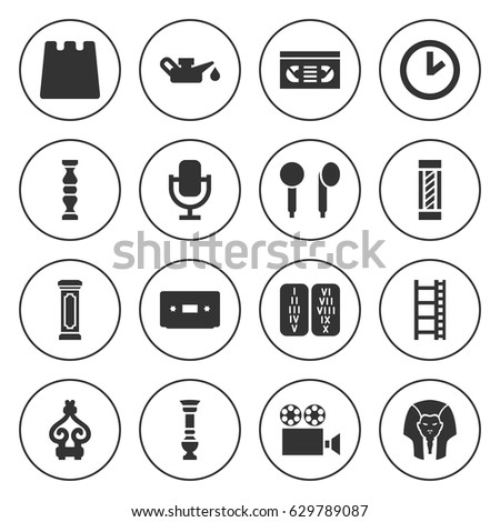 set of 16 old filled icons such