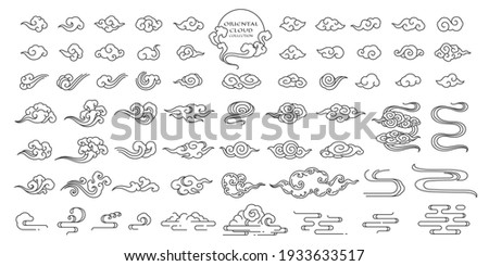 Set of oriental cloud illustration. Chinese clouds elements. Linear hand draw clip art. Japanese,Thai,Tibetan,Korean style. Traditional,contemporary,modern design.