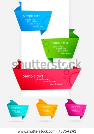 Set of origami paper banners.Vector background.