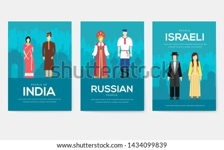 Set of People Friendship concept. International Day of the World Indigenous, magazine, book, poster, abstract, banners, element. Vector ethnic greeting card or invitation design