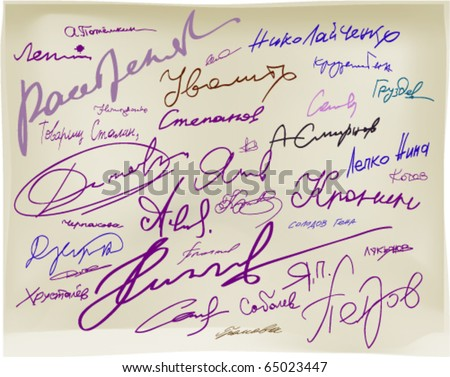 """Set of personal signatures in Russian for any kind of petition or document imitation, with few remarks as """"to fire"""" or """"to shoot down"""". All names are typical Russian."""