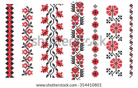Cross Stitch Flower Border Set Download Free Vector Art Stock