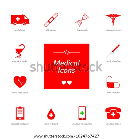 Set of red medical icons. Vector medical icons on white background.