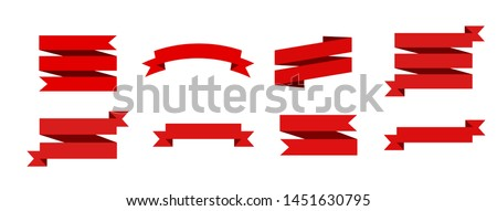 set of red ribbon banner icon Vector illustration. Design elements #1451630795