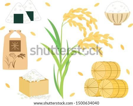 Set of rice illustrations. I imagined Japanese rice.
