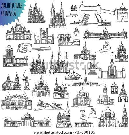 set of russian famous buildings
