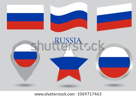Set of Russian flag icons.Vector illustration.