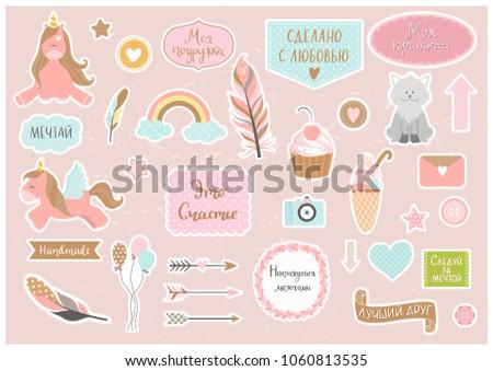 set of scrapbooking stickers