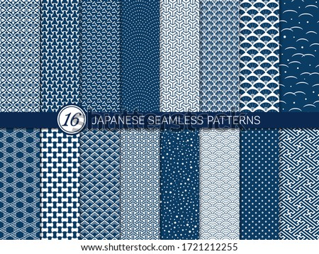 Set of 16 seamless pattern in japanese style. japanese traditional vector art.