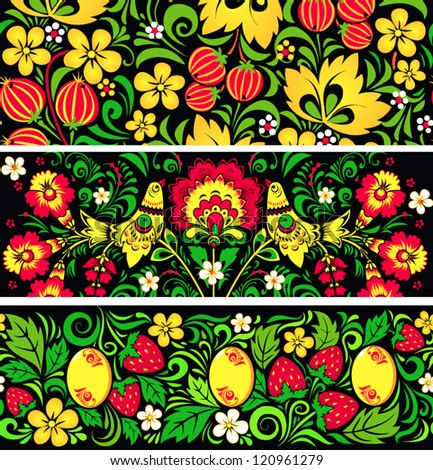 Set of seamless patterns in traditional russian style Hohloma a brand of Russian traditional ornaments used for painting on wooden things spoons dishes etc