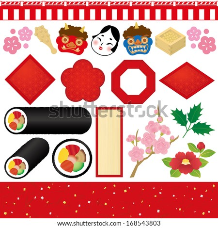 set of setsubun illustrations