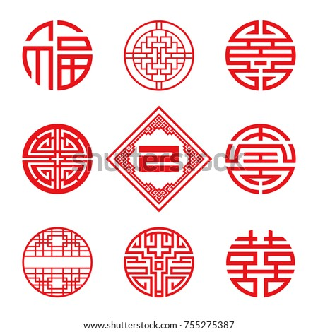 Set of simply oriental art ( frame, border, knot ) for Chinese New Year ornament. Chinese symbol in round shape for Chinese, Japanese or Asian art ornament. Red circle art icon. Vector illustration.