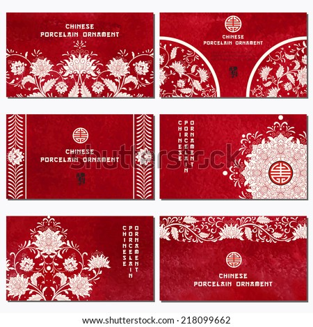 Painting business cards vector set free vector download 41184 free sponsored colourmoves