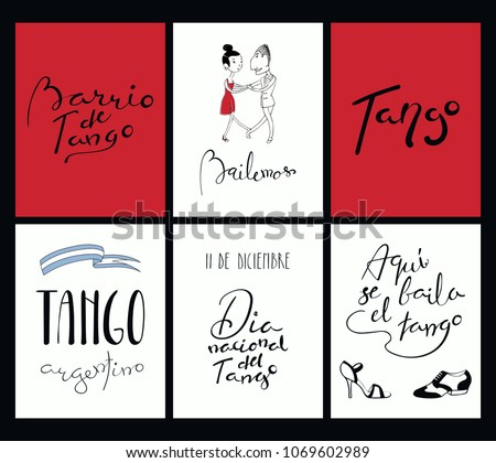 set of tango cards templates