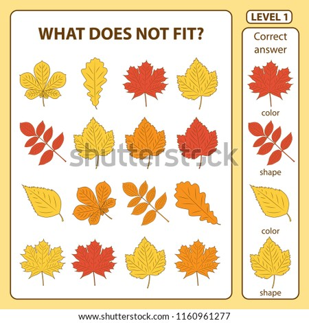 Set of tasks for the development of logical thinking of children. What does not fit is education children game. Difficulty level 1. Set composed of autumn leaves. Vector illustration