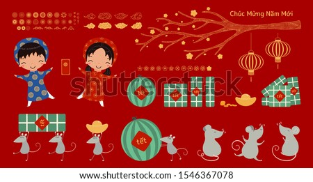 Set of Tet design elements, kids in ao dai, rats, tree branch, gold, rice cakes, watermelon, fireworks, flowers, Vietnamese text Happy New Year. Hand drawn vector illustration. Flat style. Isolated.