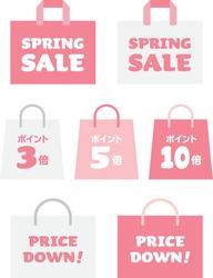 Set of the pink paper bag of spring sale  and Japanese letter. Translation :