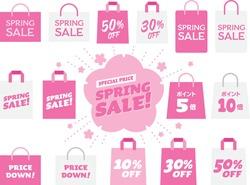 Set of the pink paper bag of spring sale with Japanese letter. Translation :
