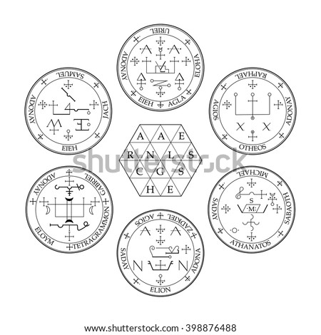 Set of  the six sigils of Archangels. Magical Amulets. From the King Solomon's grimoire.  Solomon seals or key. Sacred geometry. Can be used as tattoo, logos and prints.