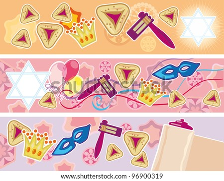 Set of three banners to the Jewish merry holiday Purim