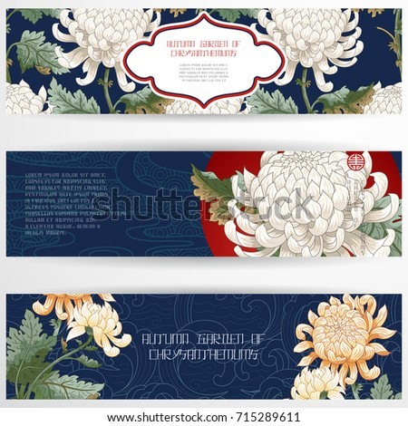 set of three horizontal banners