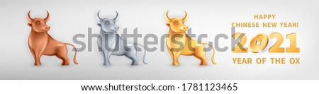 Set of three metallic Bulls different colors. Bronze, silver and golden metal. Ox is a symbol of the 2021 Chinese New Year. Vector illustration of decorative Zodiac Sign of bull
