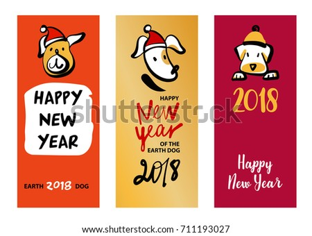 Chinese New Year Of The Dog Vector Illustration Concept Download