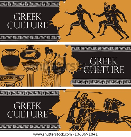 Set of three vector travel banners on the theme of Ancient Greece in black and orange colors. Illustrations with Greek sports and ancient award amphorae. Greek culture.
