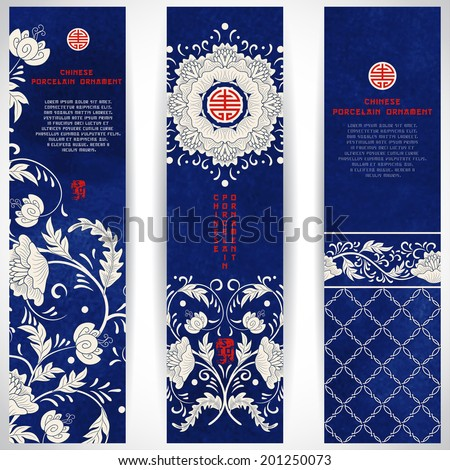 set of three vertical banners